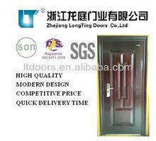 NEW Steel Security Door LTT-NEW-4