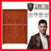 PVC film coated MDF interior double door
