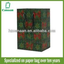 hot sale grocery bag paper bag