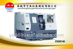 CKS6140 2013 New product