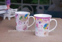 Valentine gift mug and white new bone china