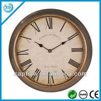 Antique brass wall clock
