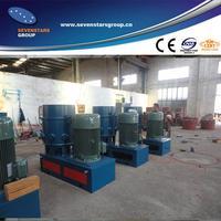 plastic agglomerator/densifier/fiber agglomerator
