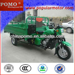 2013 Hot Sale Cheap New Popular Water Cool Three Wheel Motorcycle