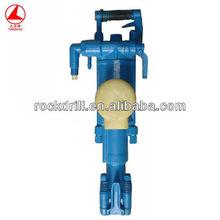 YT29A petroleum air rock drill/tunnel boring machine