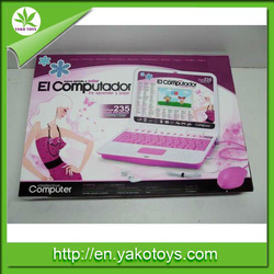 computer toy English /SpanishY87578