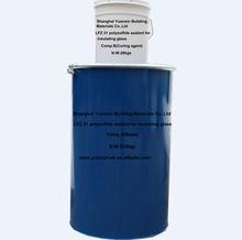 LFZ21 polysulfide sealant for double glass