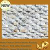 Stacked stone veneer_White quartz stone