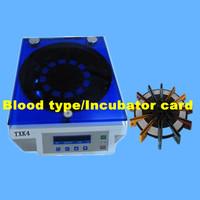 TXK4 blood type/incubator card medical & laborator centrifuge machine made in china