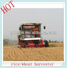 rice cutting harvesting machine