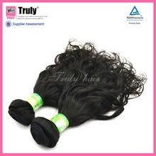 Grade 5A Wholesale Price High Fashion Dream Curl Hair