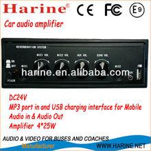 DC24V Car audio amplifier for bus