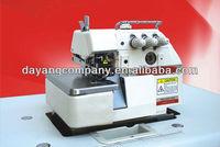 SIRUBA DY737F-504M1-15 super high-speed for handkerchief edging overlock industrial sewing machine