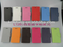 flip leather case for Sony Xperia S LT26i stand wallet leather case