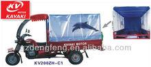 150CC&200CC Motor Passenger Tricycle KV200ZH-C1 Factory direct sales