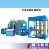 Concrete block making machine price in india QT5-15 full automatic block making machine