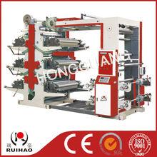 Six Color Plastic Bag Printing Machine