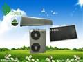Usage domestique split mural climatiseur solaire hybride tkfr- 100gw/bp