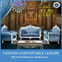 Italy style antique classic sofa furniture