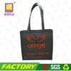 promotional non woven shopping bag printed logo