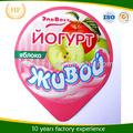 láminas para taza de yogur