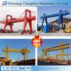 MG(A) Model Large Capacity10t,15t,25t, 45t,75t,100t Gantry Crane for Crane Factory
