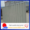 Temporary site hoarding combines Steelwall colorbond panel fence