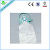 Clinic Nasal Oxygen Mask with Bag ( Adult,Child )