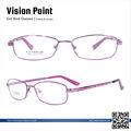 großhandel speicher metall flexible brillengestelle für gläser für mädchen