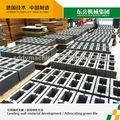 Macchina per fabbricare i mattoni emirati arabi uniti qt4-15 dongyue gruppo di macchine