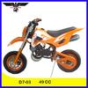 49CC electric start motorcycle (dirt bike) for kids fun (D7-03E)
