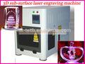 3d-kristall-laser graviermaschine zum verkauf