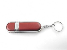 Free sample low price wholesale key chain usb flash drive leather