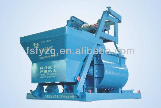 JS2000 Twin-shaft Concrete Mixer