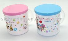 PP plastic water mug/cup