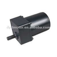 80MM 20~40 Watt AC Reversible Gear Motor