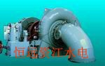 horizontal generator coupled with hydro turbine for hydropower station whole set