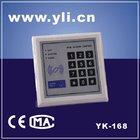 access control Security lock Keypad