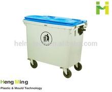 1100L outdoor large Industrial foot Pedal Garbage Bin
