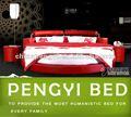 Ronda de plata camas cama redonda en venta moderno cama redonda py-011