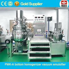 5-5000L homogenizer /emulsifier for cosmeitc/vacuum mixer