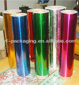 bright silver 50g-80g laminated foil paper f/50mic-80mic