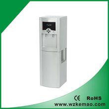 Atmospheric water generator,atmospheric water generator china