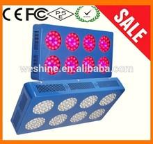 Best fluorescent grow light systems, 200W high luminous efficiency fluorescent grow lights fixture