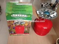 cheapest lpg gas tank russia model