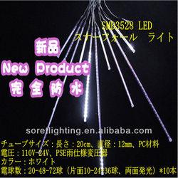 20/40/60cm SMD3528 Waterproof LED Meteor Rain Light