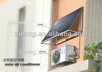 hot sale 100% solar air conditioner,dc solar powered air conditioners for homes,home aircon
