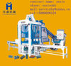 HYM3-20 price of the semi-auto cement block making machine