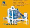 HYM3-20 price of the semi-auto cement block making machine