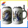 German Beer Stein Beer Mug